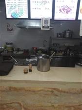 因本人家中有事,现将兴茂国际小吃城营业中快餐店带设备转租,电话:18691990028