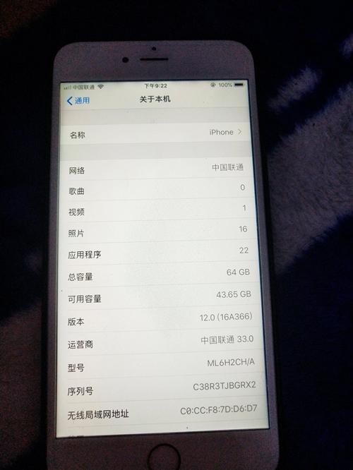 苹果6sp1800出售电话13009334036诚心买的可小刀 或换个安卓的手机,老爸苹果用不好...