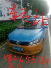 出租车转让全手续非诚勿扰价格面议联系电话18265376926
