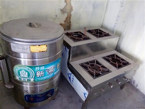 九成新煮面桶,和四眼灶,低价处理处理,要的速度来15883182838。15884132352