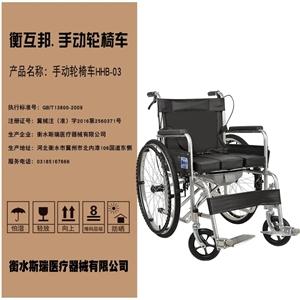 新买的轮椅,用了几天用不到了,220元,同城送货上门