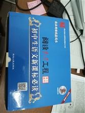 初中生语文新课标必读14本经典名著,全新,网上卖140,现多出一套,低价转让