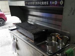 烧烤净化机 买了一个月 13807073808 信号不好多打几次