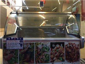 冷藏保鲜柜2个