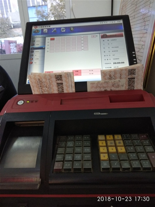 出租福利彩票站,电话15612798537。