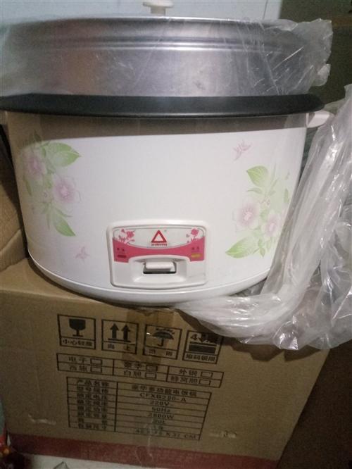 20L三角电饭锅,购买时买的太大了,现用不到了!现低价转手