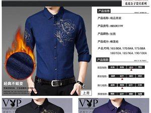 男式时尚品牌服装,微信17849105579