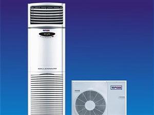 那大军屯二手家电市场、二手空调出售、二手冰箱低价出售、长期回收旧空调、旧冰箱、包送包安装。服务周到、...
