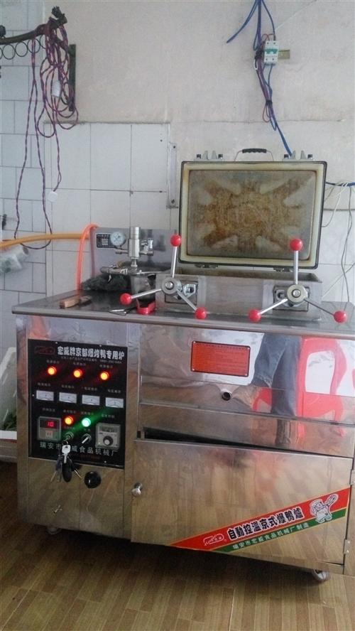 电炸炉,高压炸炉 气电两用炉,可炸肉制品。用过几次基本全新,有意可电话联系