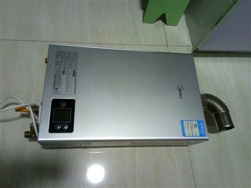 有八成新燃气热水器便宜处理,原来买价1400元,用了一年半,现700元处理!需要的联系,电话:133...