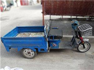 本人有一小型电动三轮车出售,车厢长1.2米,宽0.8米,有意者联系。