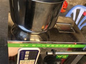 之前开茶庄留下来的真空打包机,便宜出售