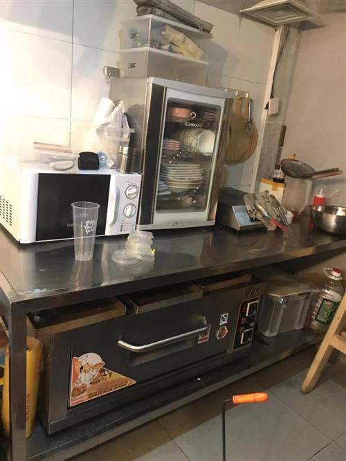 披萨店烤箱冰柜等九成新低价处理