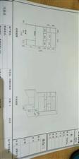 定制书桌书架一体的 因尺寸没有规划好 安装出来长度不合适 全新的 没有拍实物照片 实物和图三差不多有...