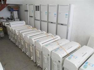 那大大量空调冰箱低价处理中心。长期出售二手空调,冰箱。回购旧空调冰箱、服务周到、价格合理、欢迎联系。