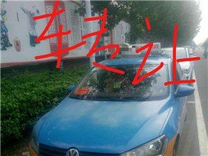 新款捷达出租车转让全手续非诚勿扰联系电话18265376926
