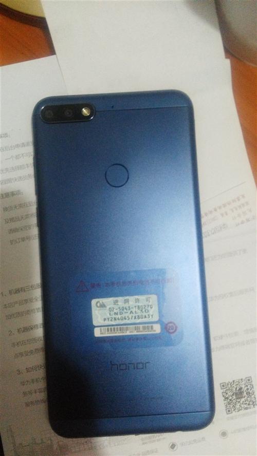 华为荣耀7C全面屏手机,4G全网通,存储容量3+32GB,运行内存3GB,拥有指纹识别和人脸识别……...
