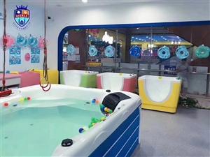 因店面不开了,有需要的可以联系我,多功能游泳池