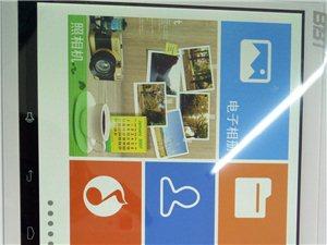 班班通平板电脑全新的,便宜出售