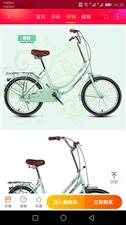 新自行车原价500多    一次也没有骑   现亏本处理  与图片一致 20的??