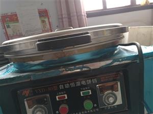 未撕膜九成新的电饼铛,三相电/两相电皆可用!可做锅贴 各式烧饼 各式大饼 壮馍等等面食。随时验货,电...