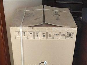 全新美的全自动洗衣机加我微信免费抽取