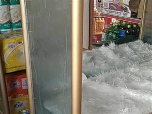开店的时候买多了,现在低价出售。还有洗衣机,冰箱和煤气灶谁需要,低价拿走