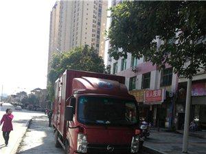 4米2箱式货车,不到一年,里程5干多公里,准新车出售