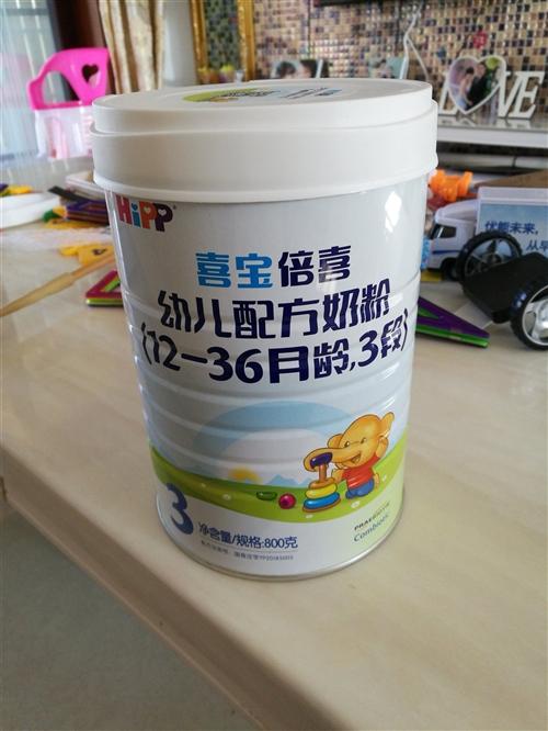 現低價出售7罐喜寶3段奶粉,因購買過多,寶寶大了突然不喝奶了,無奈低價轉讓。奶粉是今年5月才出的最新...