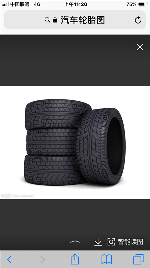 四肢防滑胎原价1600元现价400。规格尺寸195/60R15