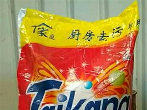40斤洗衣粉45元一包 物流发货 佛山发货 到本市站点自提 不送货 18123521332...