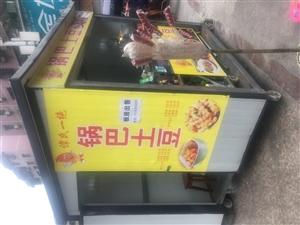 现鸿宇广场 锅巴土豆 简易房转让 质量好 九成新 价格5500 诚心购买 价格可商量