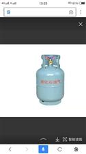 自家开店买的新罐子,20公斤的,汽罐满用了两次,现在便宜处理,新罐带汽处理200