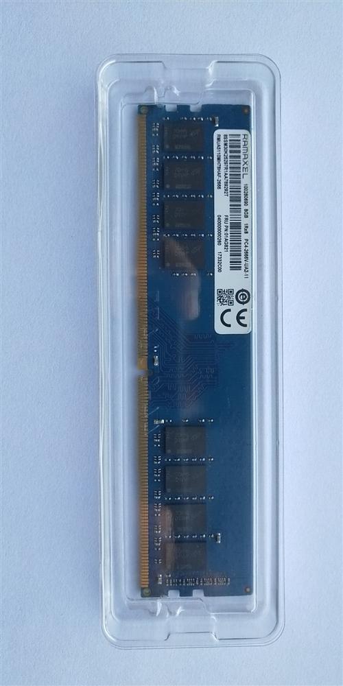 现出售一二手九成九新8GB内存条,记忆科技品牌,DDR4代,处理价320元!