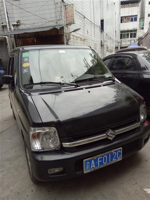 昌河北斗星2008年1.4,車子車況很好