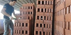 做房子的红砖,质量杠杠滴,物美价廉,送货上门。