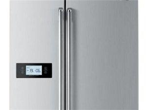 儋州市先锋路二手家电市场,长期出售二手空调,冰箱,洗衣机:15289582477*那大镇