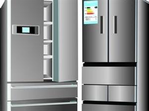 儋州那大群英二手空调,冰箱,洗衣机低价出售中心。18289582411.长期出售二手家电,价格优惠、...