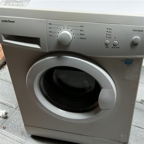 出售几台洗衣机,需要的电话联系,