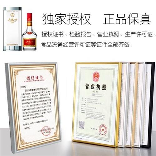 【五糧液央視主推】五糧PTVIP豪華級52度500ML濃香型白酒多規格100一瓶