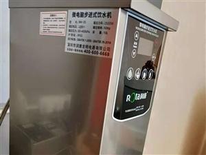 现有八成新烧水器转手。可自动添加水。有需要的朋友可以联系我。电话18181298602