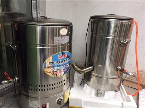 煮粉的保温桶,只用了一个月。本来想着自己从开店用的,所以摆了一段时间!各方面都是好的,当时买的价是大...