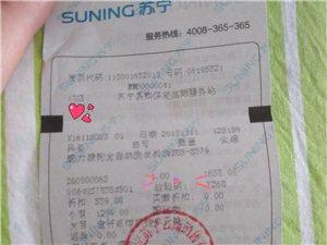 威力波轮全自动洗衣机XQB85-8579,2017年11月11日在高阳苏宁易购店儿里买的,当时买了,...