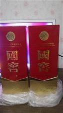 两瓶送礼的国窖1573    52度的。保真。便宜卖了。V信woshijjaaa