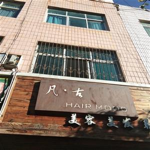 本人出售一套三楼一底大产权房,位置好,接手可经营,门面住房均在租用中,位于三鑫路南段101,占地10...