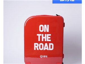 出售行李箱,24寸