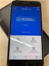 自用的iPhone6splus,国行三网4g,10系统,内存64g,外观全新买来就一直贴膜戴套使用,...