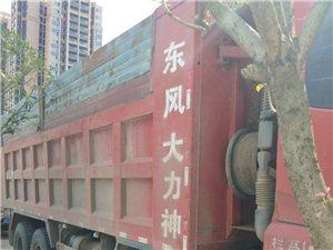 东风大力神,290马力 玉柴发动机    7.2货箱。有需要的老板可以看车详谈。