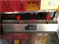 今年夏天刚买的绞肉机,99成新就用了几次
