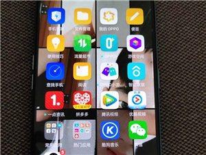 出个自用机  oppor15x  9.9成新 10月30买的    换机也行  只换华为荣耀  ...